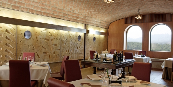 Trabia Restaurant